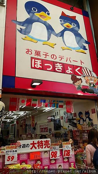 大阪伴手禮零食_180102_0064.jpg