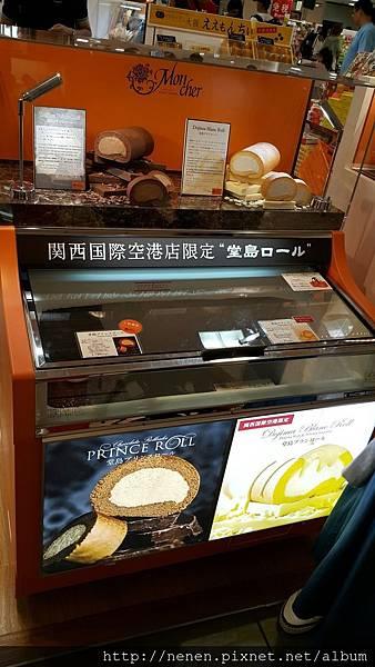 大阪伴手禮零食_180102_0070.jpg