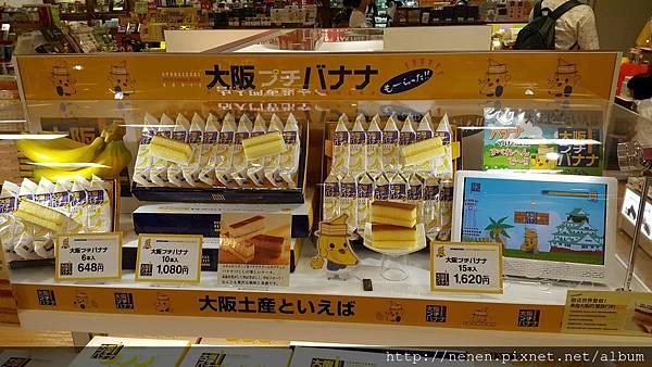 大阪伴手禮零食_180102_0076.jpg