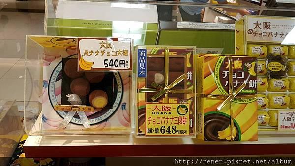 大阪伴手禮零食_180102_0079.jpg