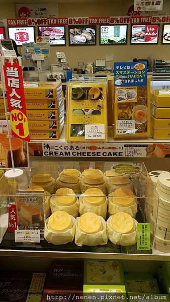 大阪伴手禮零食_180102_0084.jpg