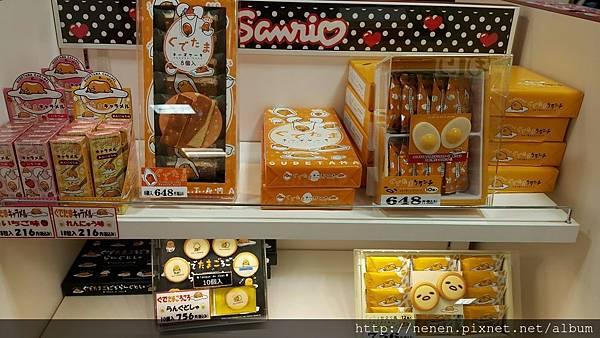 大阪伴手禮零食_180102_0089.jpg