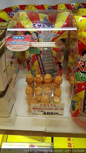 大阪伴手禮零食_180102_0087.jpg