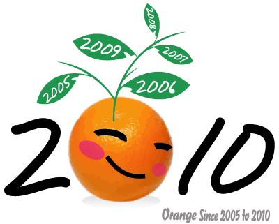 橘子2010紀念