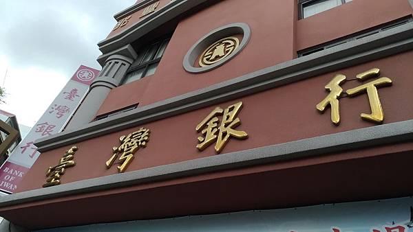 2020台灣銀行/臺灣銀行招考(台銀招考)
