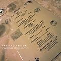 20121222_210301 copy