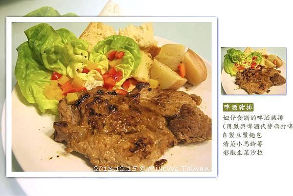 37)Apple Huang(啤酒豬).jpg