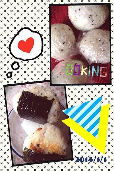 77)Tai Lien(烤飯糰).jpg