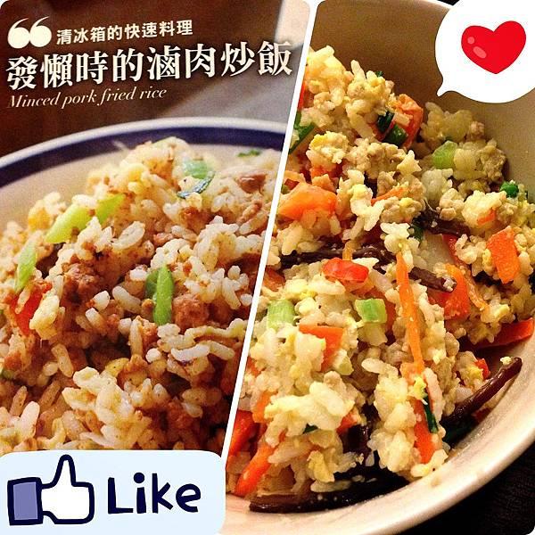 85)Bryant Kuo(滷肉炒飯).jpg