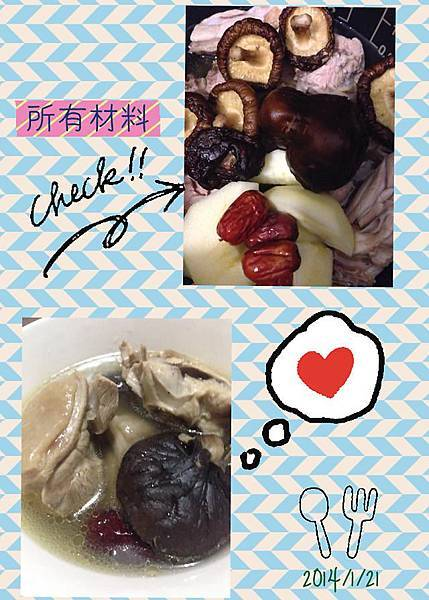 105)Tai Lien(蘋果雞湯).jpg