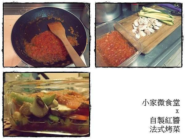 106)Kay Wong(烤菜).jpg