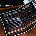 DSCF2621 copy.jpg