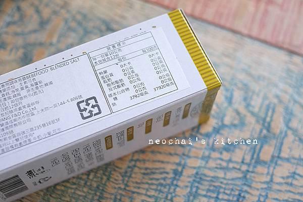 DSCF7393 copy.jpg
