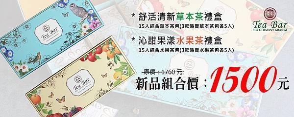 NEW中秋禮盒-01.jpg