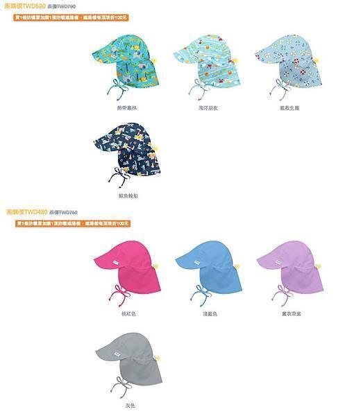 護頸帽.jpg
