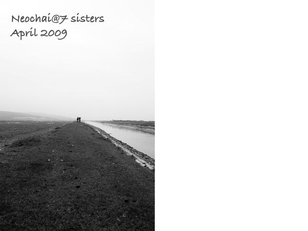 blog-7 sisters-7.jpg