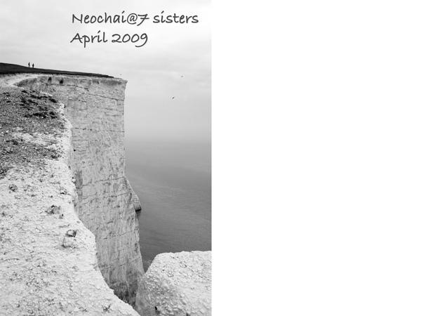 blog-7 sisters-15.jpg