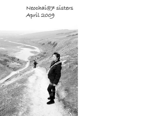 blog-7 sisters-16.jpg
