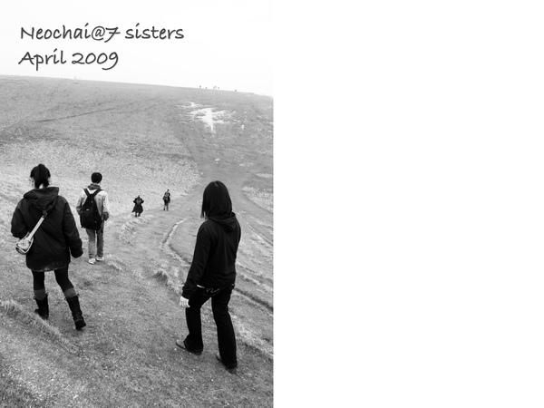 blog-7 sisters-17.jpg