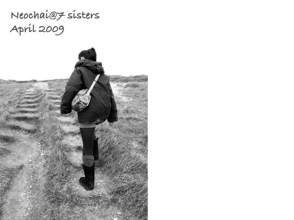 blog-7 sisters-18.jpg