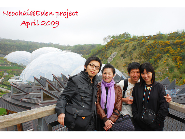 blog-eden project-18.jpg