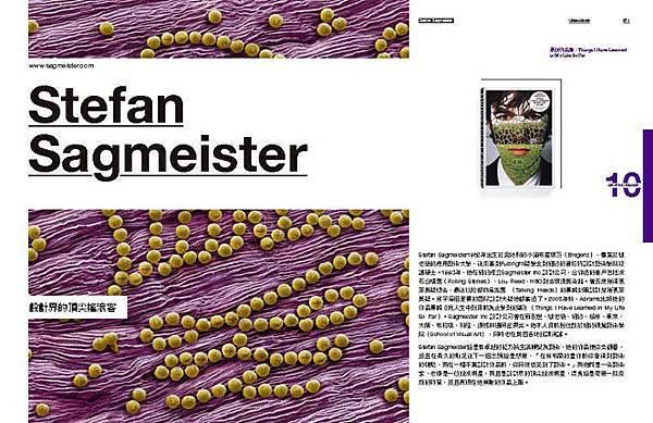 內頁-StefanSagmeister.jpg