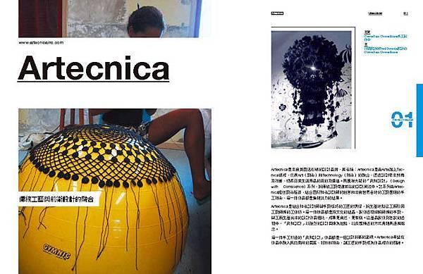 內頁-Artecnica-1.jpg