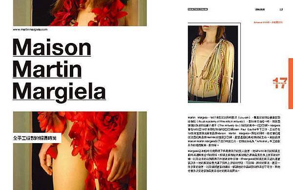 內頁-MartinMargiela-1.jpg