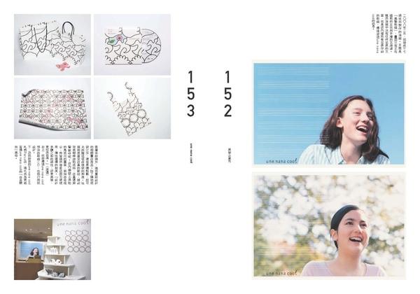 頁面擷取自-ch06-2.jpg