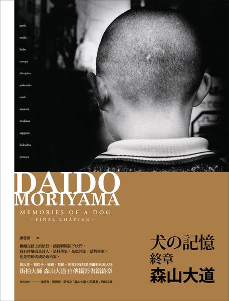 MOD_cover.jpg