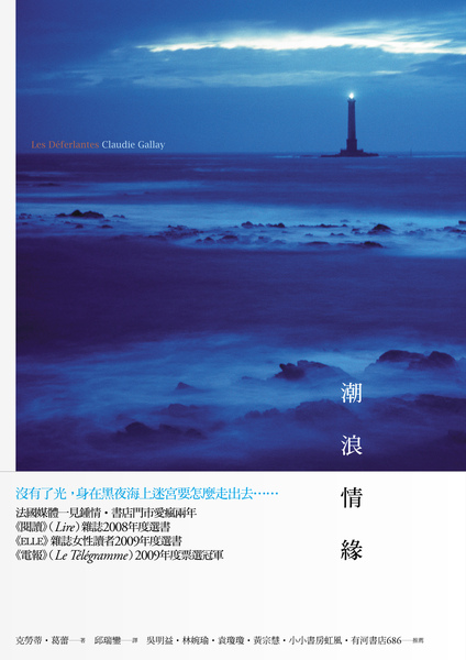 BCL704潮浪情緣腰帶.jpg