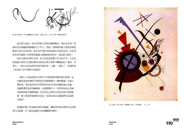 BCD712 內頁