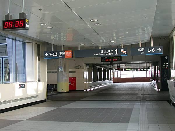 20080118-024.jpg