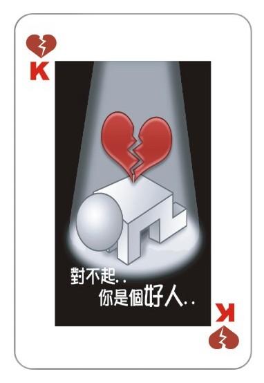 Cheess-k