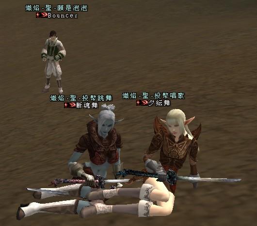 幽跟米的劍刃.劍術