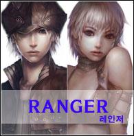 ZerA-RANGER.jpg