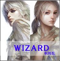 ZerA-WIZARD.jpg