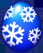 Iceberg Egg.png