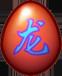 Panlong Egg