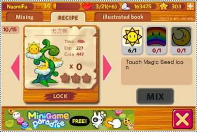 Magic Tree9