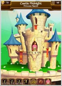 Lil Kingdom2