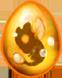 Amber Egg