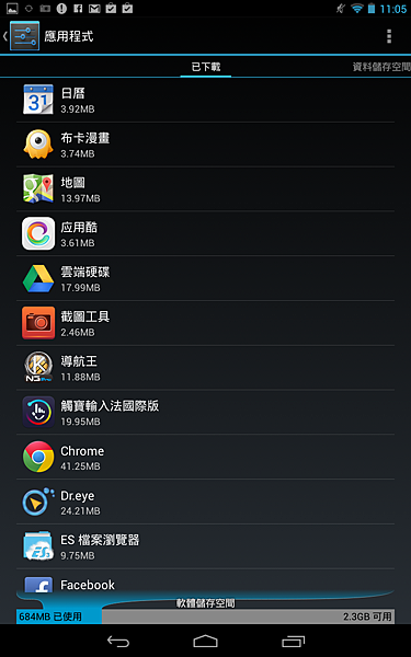 Screenshot_2014-01-05-11-06-00