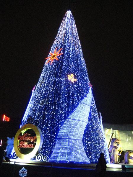 藍色聖誕樹