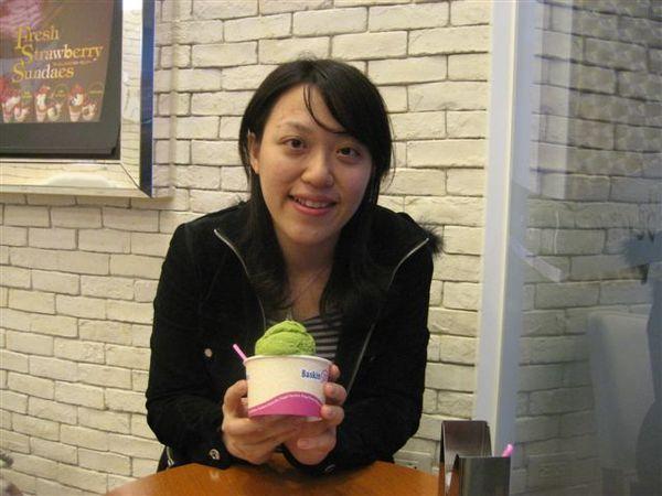 我的青苔冰淇淋