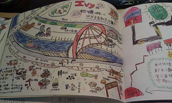 奇怪地圖專賣店內頁