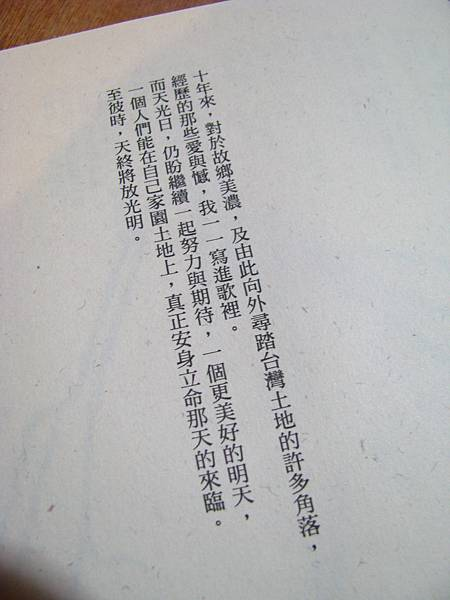 IMG_3506.JPG