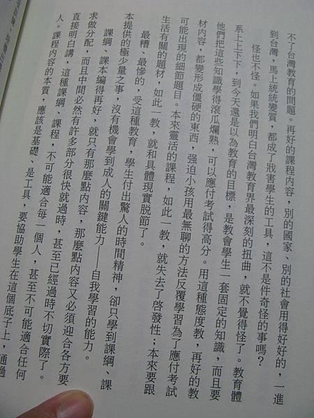 IMG_3579.JPG