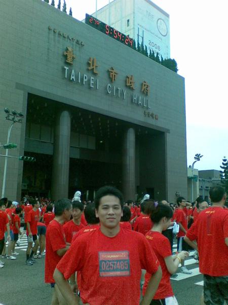 2008 我的路跑記錄 3