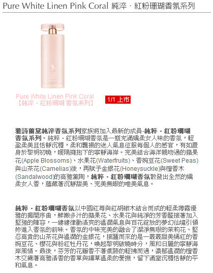 香水-2.JPG